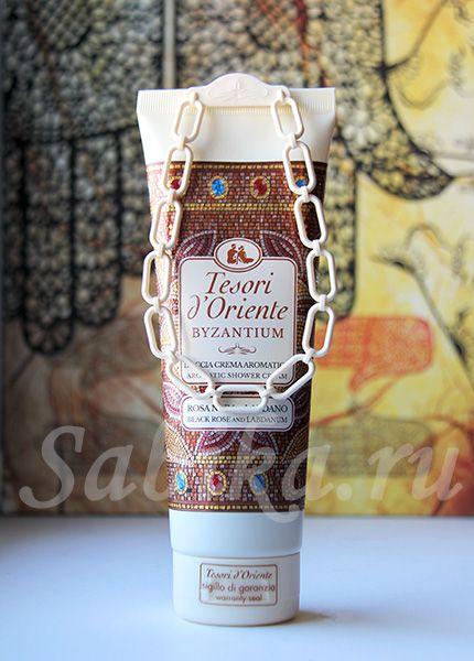 Гель для душа Tesori d`Oriente Byzantium