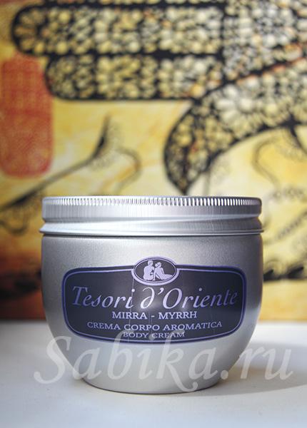 Крем для тела Tesori d`Oriente MIRRA