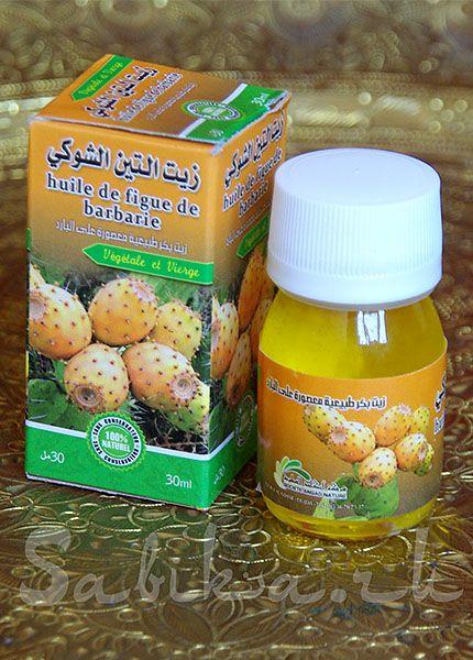 Масло опунции (кактуса) huile de figue de barbarie