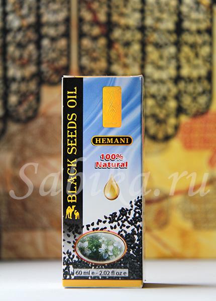 HEMANI Black Seed Oil — Масло черного тмина