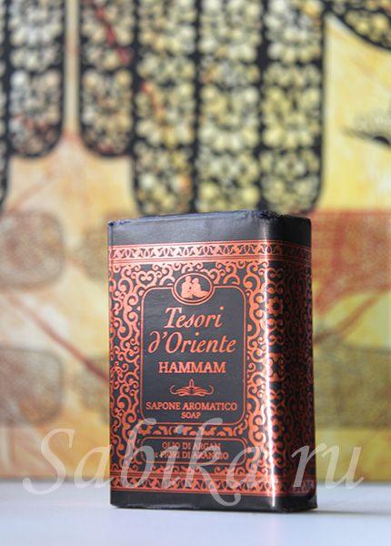 Туалетное мыло — Tesori d`Oriente Hammam