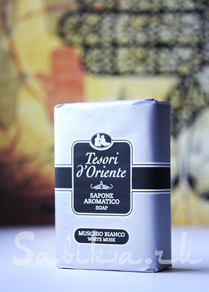 Туалетное мыло — Tesori d'Oriente WHITE MUSK