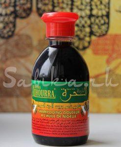 Натуральный шампунь с маслом черного тмина - AL HOURRA